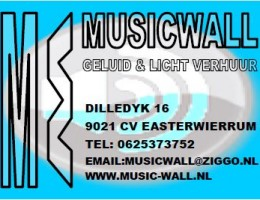 Logo-MusicWall