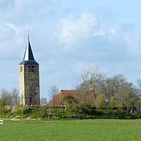 Stichting Begraafplaats Easterwierrum- Easterwierrum